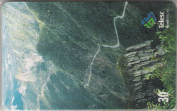 43539 SC 08/00 Serra do Rio do Rastro T200.000 ICE 30C
