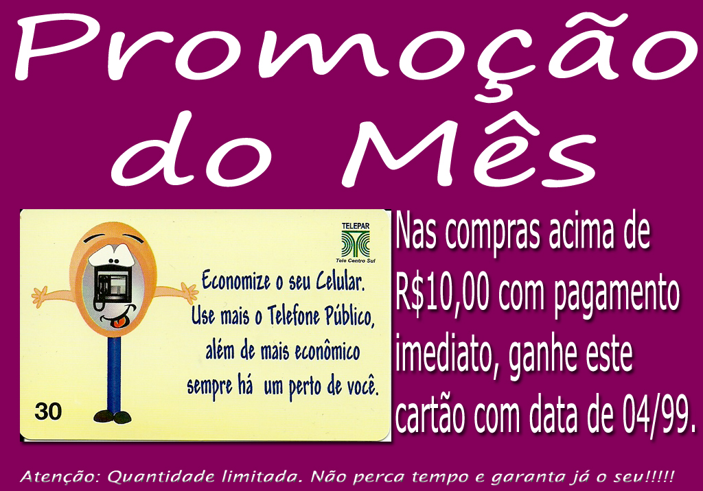 promocao_do_mes